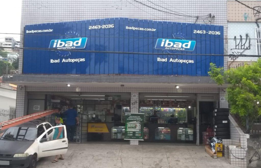 fachada Ibad Ilha do Governador